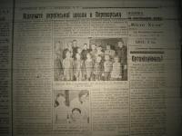 krakivski_visti_1941_192