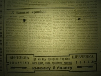 krakivski_visti_1941_193