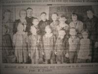 krakivski_visti_1941_194