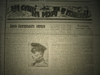 krakivski_visti_1941_201