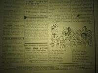 krakivski_visti_1941_204