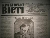 krakivski_visti_1941_205