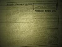 krakivski_visti_1941_211