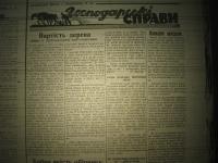krakivski_visti_1941_219