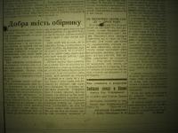 krakivski_visti_1941_220