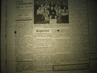 krakivski_visti_1941_222