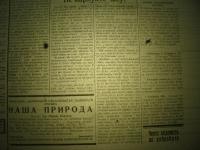 krakivski_visti_1941_224