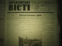 krakivski_visti_1941_231