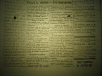 krakivski_visti_1941_235