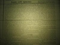 krakivski_visti_1941_236