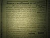 krakivski_visti_1941_238