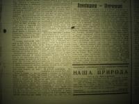 krakivski_visti_1941_239