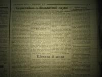 krakivski_visti_1941_240