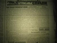 krakivski_visti_1941_244