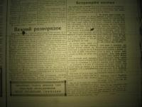 krakivski_visti_1941_245