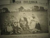 krakivski_visti_1941_248