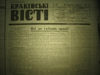 krakivski_visti_1941_253