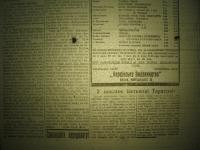 krakivski_visti_1941_262