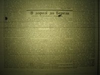 krakivski_visti_1941_264