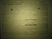 krakivski_visti_1941_266