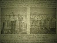 krakivski_visti_1941_269