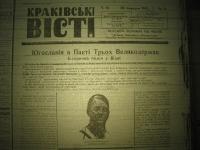 krakivski_visti_1941_274
