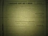 krakivski_visti_1941_276