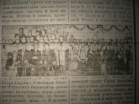 krakivski_visti_1941_282