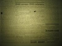 krakivski_visti_1941_284