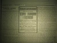 krakivski_visti_1941_287