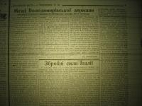 krakivski_visti_1941_291
