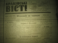 krakivski_visti_1941_299