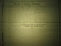 krakivski_visti_1941_301