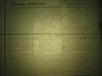 krakivski_visti_1941_303