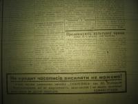 krakivski_visti_1941_309
