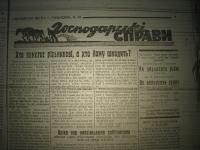 krakivski_visti_1941_316