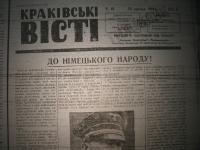 krakivski_visti_1941_324