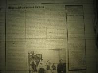 krakivski_visti_1941_332