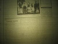krakivski_visti_1941_333