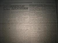 krakivski_visti_1941_347