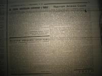 krakivski_visti_1941_358