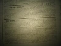 krakivski_visti_1941_359