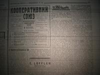 krakivski_visti_1941_362