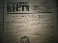 krakivski_visti_1941_364