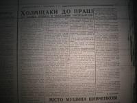 krakivski_visti_1941_371