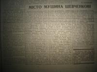 krakivski_visti_1941_372