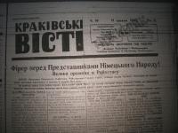 krakivski_visti_1941_375