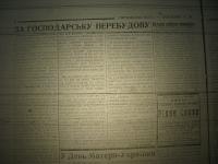krakivski_visti_1941_376