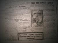 krakivski_visti_1941_381