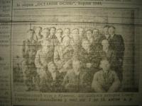 krakivski_visti_1941_382
